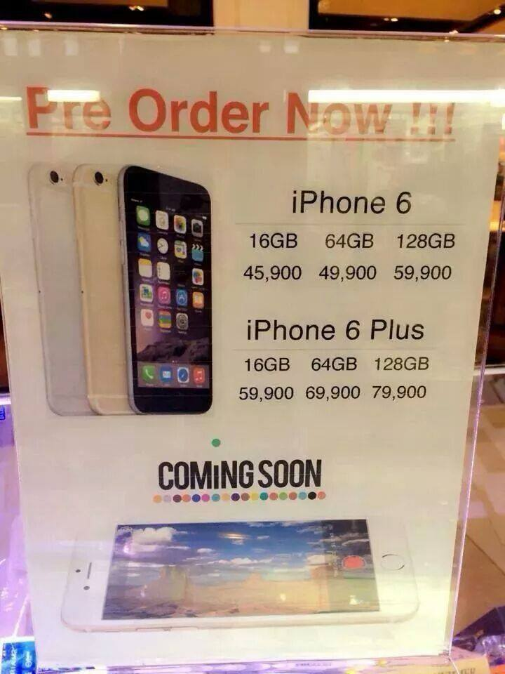 ราคา iphone 6 plus mbk