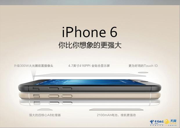 รับซื้อ iphone 6 ราคาสูง 084-1405681