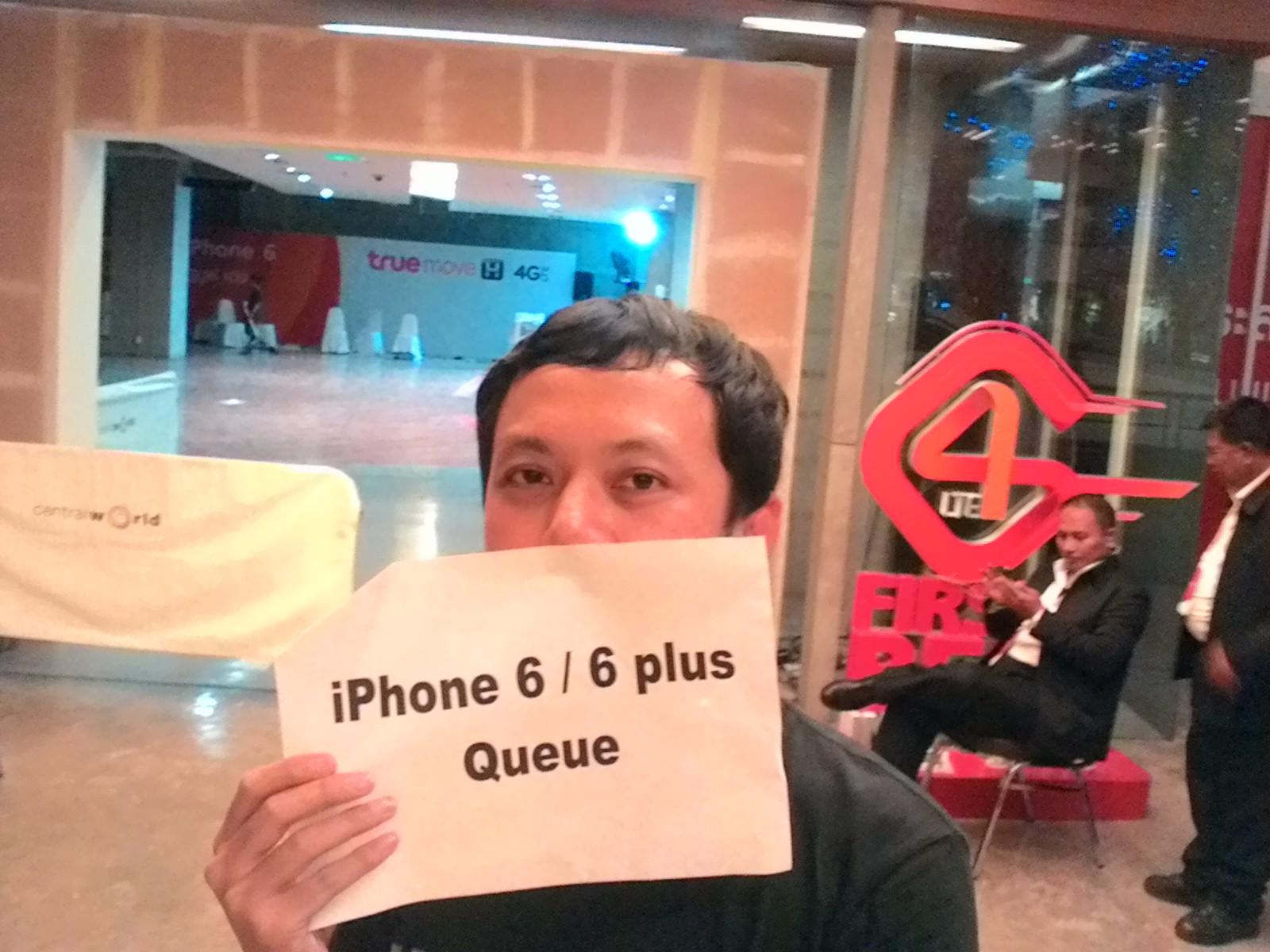 คนไทยต่อคิวซื้อ iphone 6 plus คนแรก
