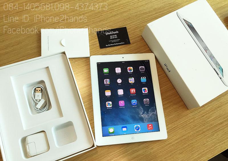 รับซื้อเทิร์น iPhone4s iPhone5c iPad3 iPad mini mini2 note2 note8 note3 lte ipad4