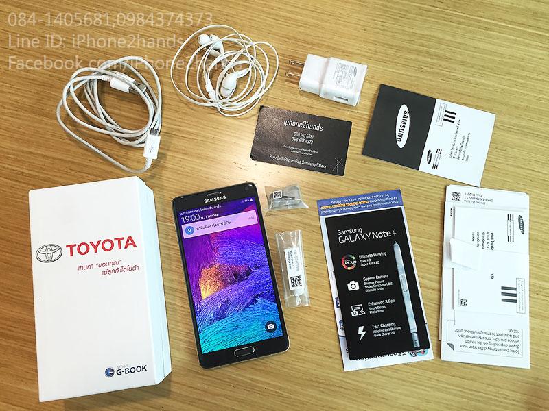 รับซื้อ Note4 S6 EDGE Note3 lte note2 iphone5s iphone5 iphone5c iphone6 plus ipad air air2 ipad mini mini2 ipad mini3