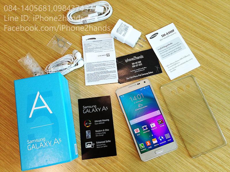 รับซื้อ iPhone6 Plus iPhone 6 iPhone5s iphone5 iphone5c iphone4s note2 note3 lte note4 note8 s5 s6 edge