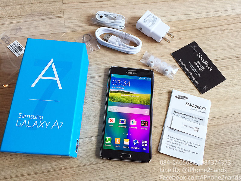 รับซื้อ Samsung A5 A7 NOte5 S6 edge note edge note4 note3 lte iphone6 plus iphone 6 iphone5s iphone5c iphone5