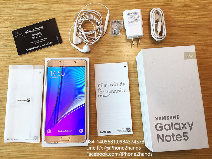 รับซื้อ Note edge Note4 s7 edge note5 s6 edge a7 a5 a8 tab s2 tab s 8.4 10.5 iphone 6s plus