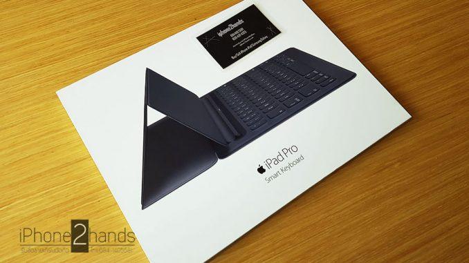 ขาย smart keyboard, smart keyboard ipad pro 12.9 , smart keyboard มือสอง