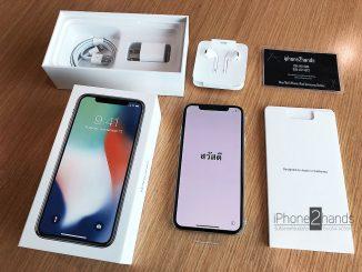 ขาย iphone x มือ1