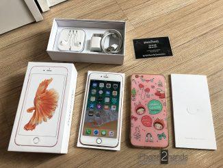 ขาย iphone 6s plus สีชมพู,ขาย iphone6s plus มือสอง,ไอโฟนมือสอง,ไอโฟนสีชมพูมือสอง,มือสอง