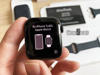 ขาย apple watch, apple watch s4, ขาย apple watch s4