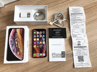 ขาย iphone xs, iphone xs มือสอง,ขาย iphone xs มือสอง