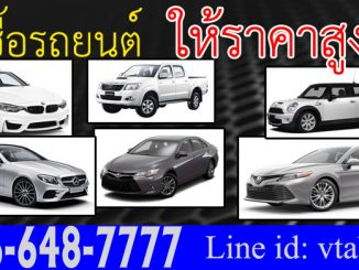รับซื้อรถ Benz GLC มือสอง รถยนต์ GLC Coupe รับซื้อราคาสูง คุณวี 0866487777