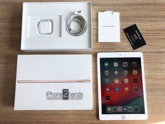 ขาย iPad 2018 สีทอง 32gb wifi มือสอง ประกันเหลือ ราคาถูก