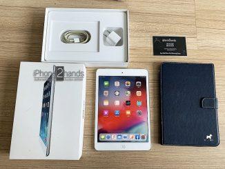 ขาย iPad Mini 2 สีขาว 16gb 4G Wifi มือสอง ราคาถูก