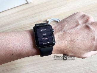 ขาย Apple Watch Series 2 สีดำ 42mm มือสอง ราคาถูก