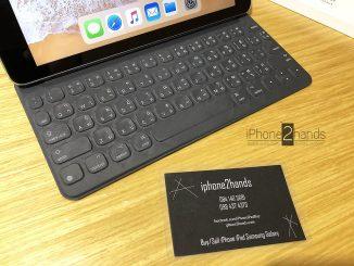 ขาย Smart Keyboard iPad Pro 9.7 ไทย - Eng ศูนย์ไทย มือสอง ราคาถูก