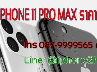 รับซื้อ iPhone 11, IPHONE 11 PRO, iPhone 11 Pro Max ราคาสูง