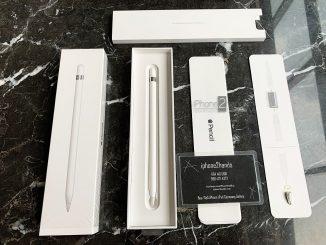 ขาย Apple Pencil gen 1 มือสอง ราคาถูก