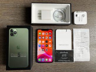ขาย iPhone 11 Pro Max สีเขียว 256gb มือ 1 ศูนย์ True พร้อมใบเสร็จ