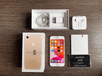 ขาย iPhone 7 สีทอง 32gb ประกันยาวๆ 30 มีนาคม 64 ปีหน้า