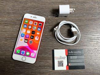 ขาย iPhone 7 สีแดง 128gb เครื่องศูนย์ไทย มือสอง ราคาถูก