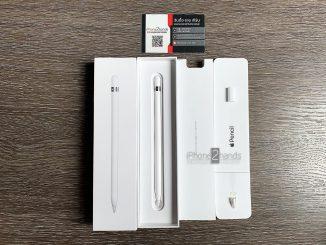 ขาย Apple Pencil gen 1 เครื่องศูนย์ไทย อุปกรณ์ครบกล่อง ราคาถูก