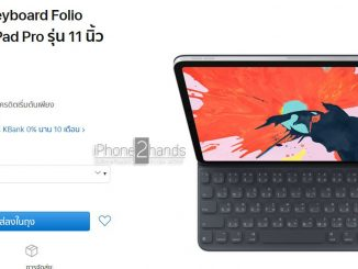 ขาย Smart Keyboard iPad Pro 11 ไทย - อังกฤษ ประกันกุมภา 64