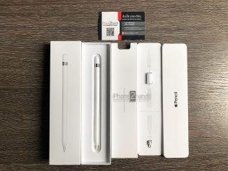 ขาย Apple Pencil Gen 1 ศูนย์ไทย มือสอง ประกันเหลือ ราคาถูก