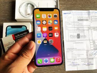 ขาย iPhone 12 MINI สี Blue 128gb ศูนย์ไทย มือ 1 ประกันยาวพร้อมใบเสร็จ