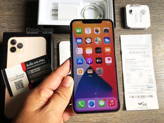 ขาย iPhone 11 Pro Max สีทอง 256gb ศูนย์ AISครบกล่อง พร้อมใบเสร็จ