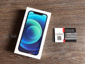 ขาย iPhone 12 สีน้ำเงิน 128gb มือ 1 ประกันกันเต็มๆ 1 ปี ยังไม่เริ่ม