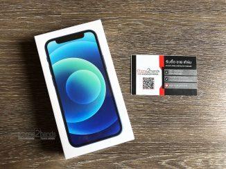ขาย iPhone 12 Mini สี Blue 64gb มือ 1 ยังไม่แกะซีล ประกันเต็มๆ 1 ปี