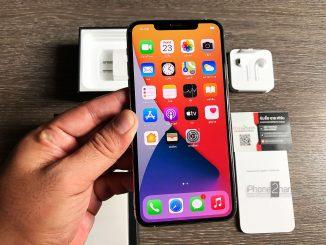 ขาย iPhone 11 Pro Max สีขาว 256gb มือสอง ราคาถูก