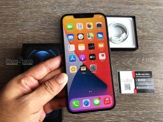 ขาย iPhone 12 Pro Max สี Pacific Blue 256gb มือสอง ราคาถูก ประกันยาวๆ ธันวาคม 64