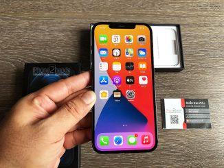 ขาย iPhone 12 Pro Max สีน้ำเงิน 128gb ศูนย์ไทย ประกันยาวๆ มกราคม 65 ปีหน้า