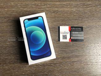 ขาย iPhone 12 Mini สี Pacific Blue 128gb มือ 1 ยังไม่แกะซีล ประกันยาวๆ 1 ปี