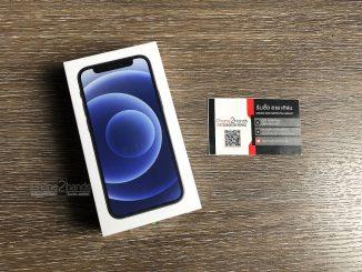 Phone 12 Mini สีดำ 64gb มือ 1 ยังไม่แกะซีล ประกันยาวๆ 1 ปีเต็มยังไม่เริ่ม