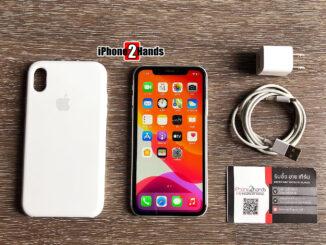 iPhone XR สีขาว 64gb มือสอง ราคาถูก สภาพใหม่ๆ ผญ ใช้งาน