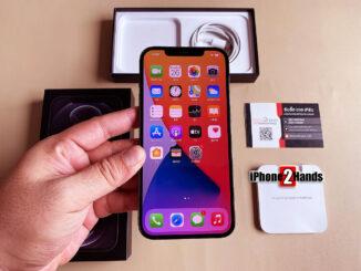 iPhone 12 Pro Max สีดำ 128gb ศูนย์ไทย ครบกล่อง ประกันยาวๆ 10 เดือน ราคาถูก