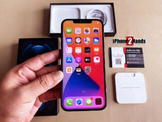 iPhone 12 Pro Max สีน้ำเงิน 512gb ตัว TOP สุด ศูนย์ไทย มือสอง ประกันเหลือ ราคาถูก