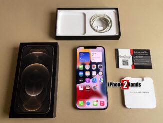 ขาย iPhone 12 Pro Max สีทอง 256gb ศูนย์ไทย ครบกล่อง ประกันเหลือ ราคาถูก