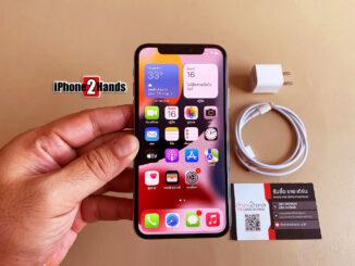 ขาย iPhone X สีขาว 256gb เครื่องศูนย์ไทย มือสอง ราคาถูก